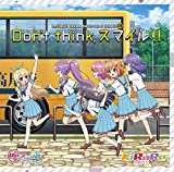 TVアニメ「Re:ステージ! ドリームデイズ♪」SONG SERIES�@ Don't think,スマイル!!