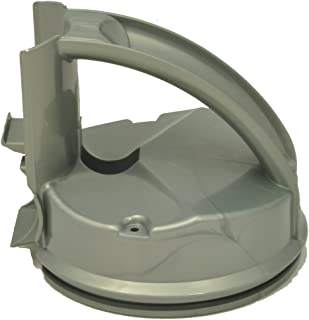 Dyson DC07 Dirt Housing Top With Handle 10-0700-01