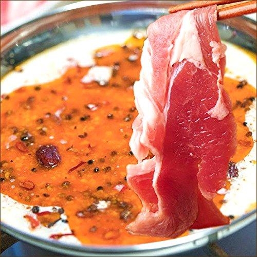 ラム肉 ラムしゃぶ 火鍋 セット 1kg (火鍋の素付き) 鍋 しゃぶしゃぶ 辛い鍋 激辛鍋 千歳ラム工房 肉の山本 グルメ お取り寄せ