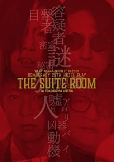 GLAY ARENA TOUR 2019-2020 DEMOCRACY 25TH HOTEL GLAY THE SUITE ROOM in YOKOHAMA ARENA[Blu-ray]