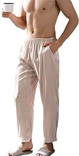 Men's Pajama Long Pants Summer Loose Plus Size Casual Ice Silk Thin Home Bottoms PJ
