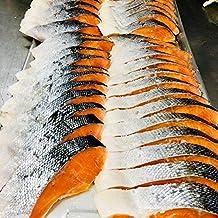 【おさかな問屋 魚奏】 甘塩銀鮭 シャケ切身 塩鮭 約70g×10切 チリ産