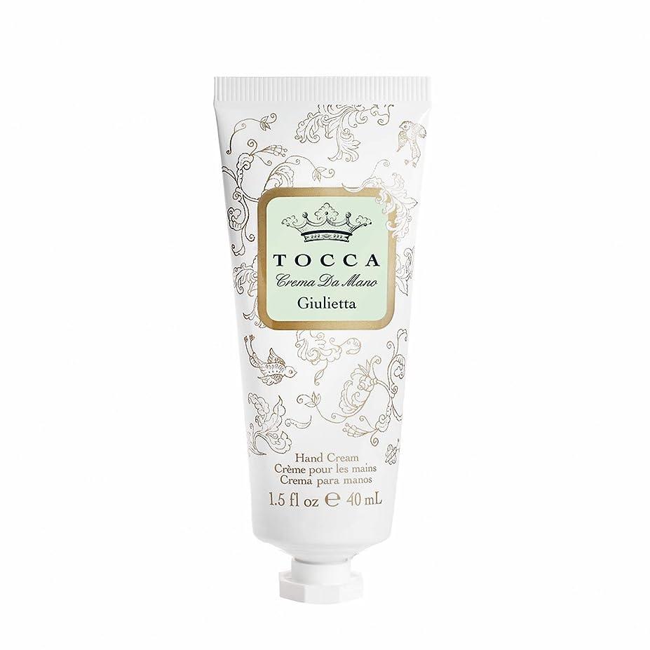 話す燃料スナックトッカ(TOCCA) ハンドクリーム ジュリエッタの香り 40mL (手指用保湿 ピンクチューリップとグリーンアップルの爽やかで甘い香り)