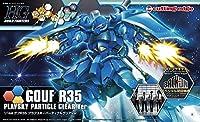 セルリアン/Silent Trigger ( CD+プラモデル) (初回生産限定盤)