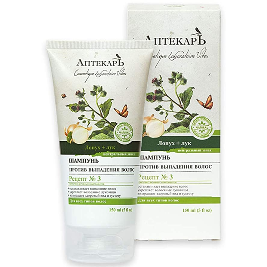 プレゼンテーションレスリングピューBielita & Vitex | Chemist Line | Shampoo against hair loss | Recipe number 3 | Burdock | Onions | 150 ml
