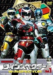 DVD VOL.1