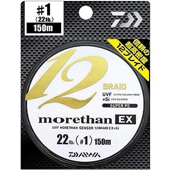10,2kg//22lbs 135m Lime green Daiwa Morethan 12 Braid 0.12mm