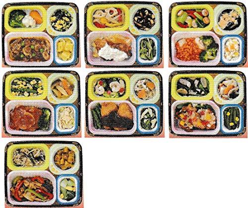 健康美膳 肉のおかずセット(N-3) 7食セット×2セット(14食) 冷凍総菜 武蔵野フーズ