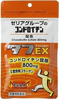 タフEX 90粒入り 【関節サプリで元気な毎日へ】 ゼリアグループのコンドロイチン 栄養補助食品 国産 Ⅱ型コラーゲンペプチド BCAA 健康 ダイエット サプリメント