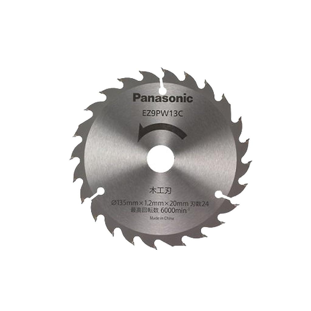 牛方法特にPanasonic(パナソニック) 木工刃 パワーカッター用替刃 EZ9PW13C