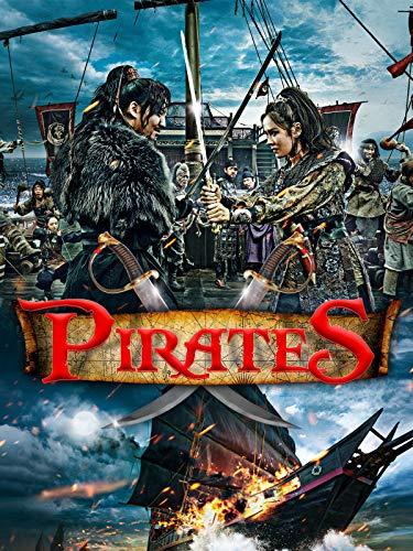 Pirates - Das Siegel des Königs