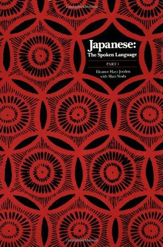 Japanese Language Instruction