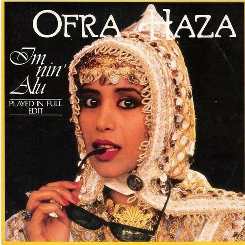 Ofra Haza - Im Nin'Alu - Ariola - 109 925, Ariola - 109925