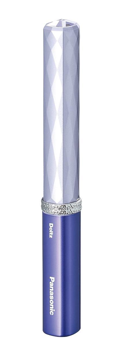 オゾン規制ラッカスパナソニック 音波振動ハブラシ ポケットドルツ バイオレット EW-DS15-V