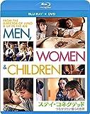 ステイ・コネクテッド~つながりたい僕らの世界 ブルーレイ+DVDセット[Blu-ray/ブルーレイ]