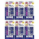 エリエール 除菌できるアルコールタオル ウイルス除去用 お買得 詰替用 210枚入り(70枚×3個) × 2個