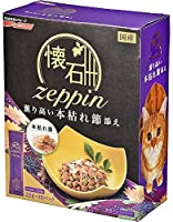 (まとめ買い)日清ペットフード 懐石zeppin 薫り高い本枯れ節添え 220g 猫用 キャットフード 【×10】