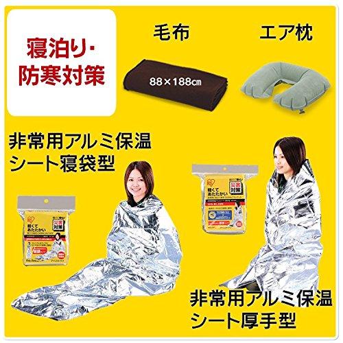 IRISOHYAMA(アイリスオーヤマ)『避難リュックセット15点(OーHRー15P)』