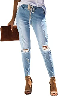 Women Drawstring Elastic Waistband Loose Fit Pants Jogger Denim Jeans Boyfriend Ripped Pull-on Jeans