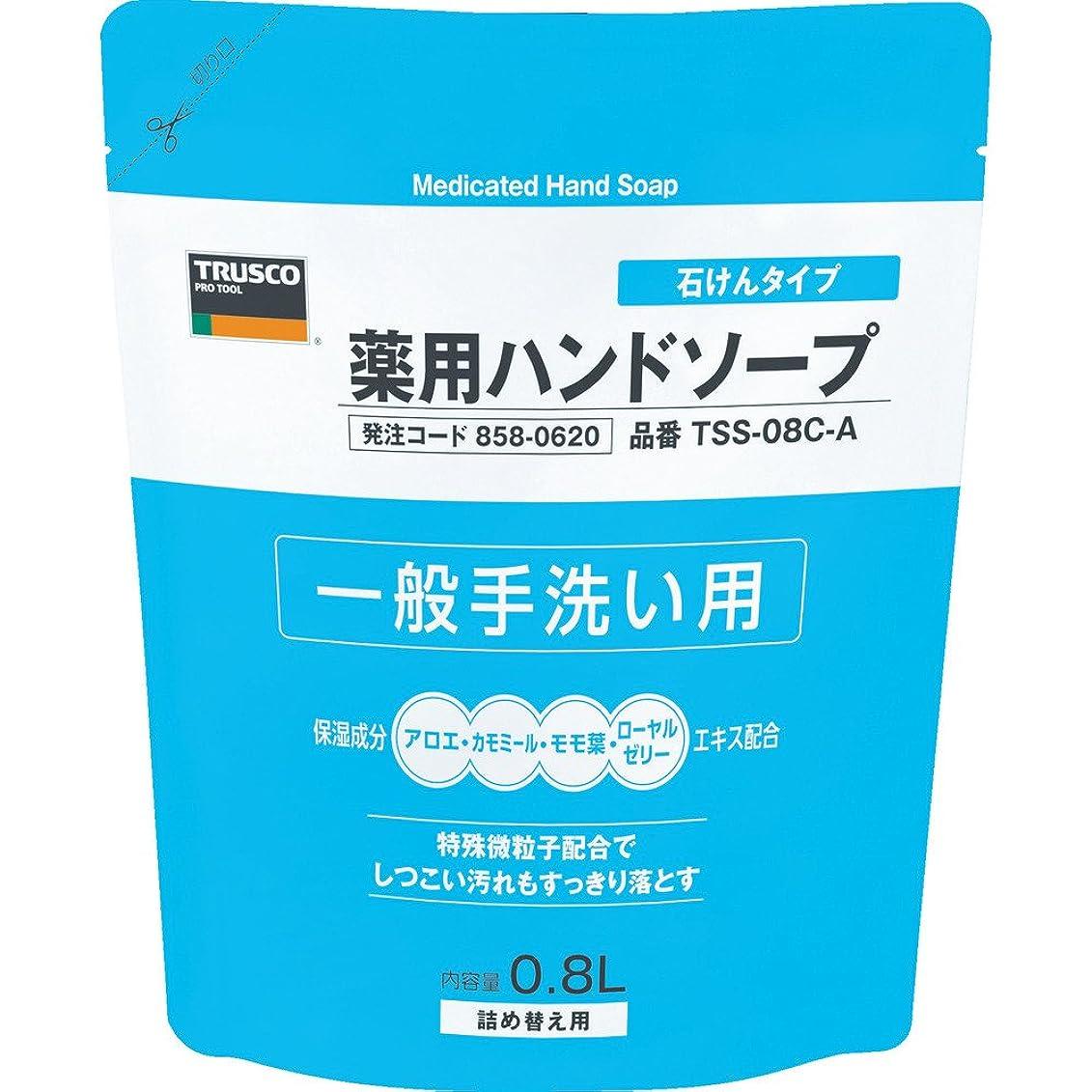 学習耐える発揮するTRUSCO(トラスコ) 薬用ハンドソープ 石けんタイプ 袋入詰替 0.8L TSS-08C-A