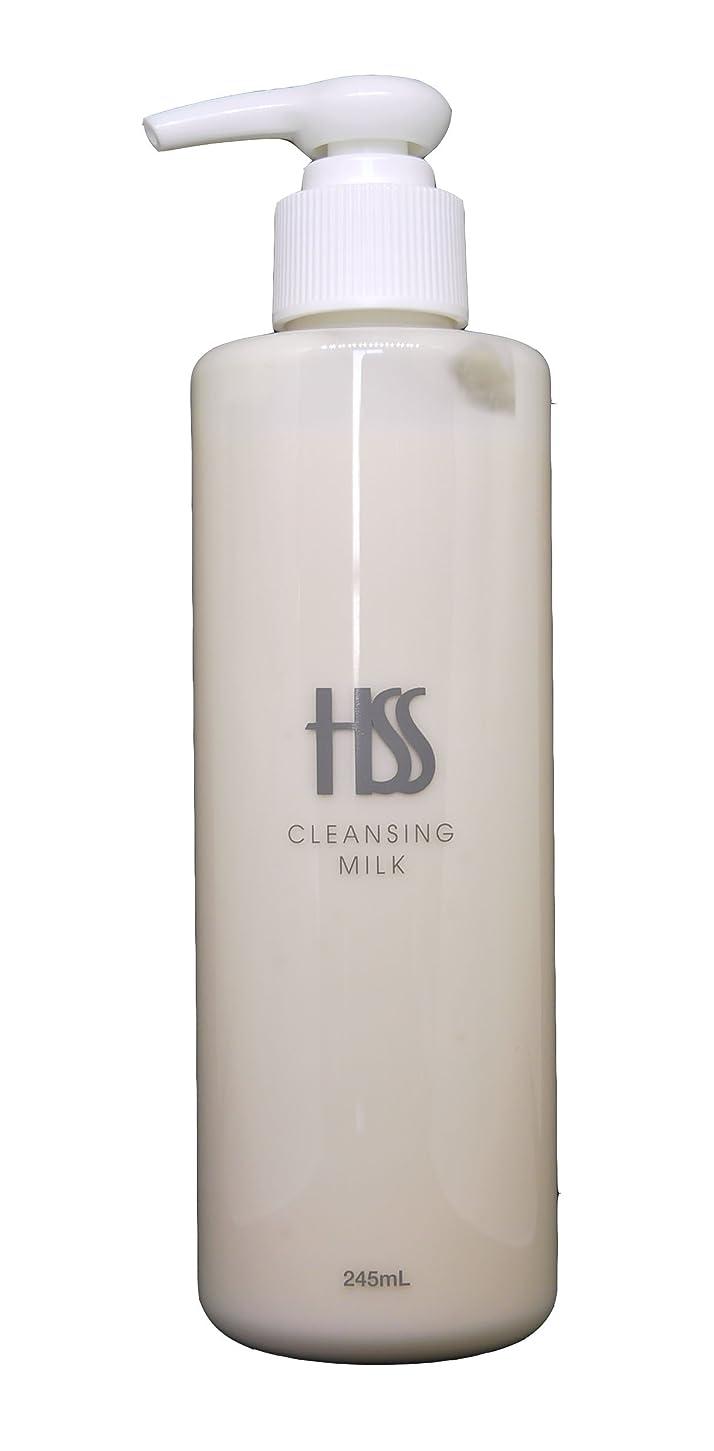 ヒゲクジラシュガー充実HSS クレンジングミルク S 245ml