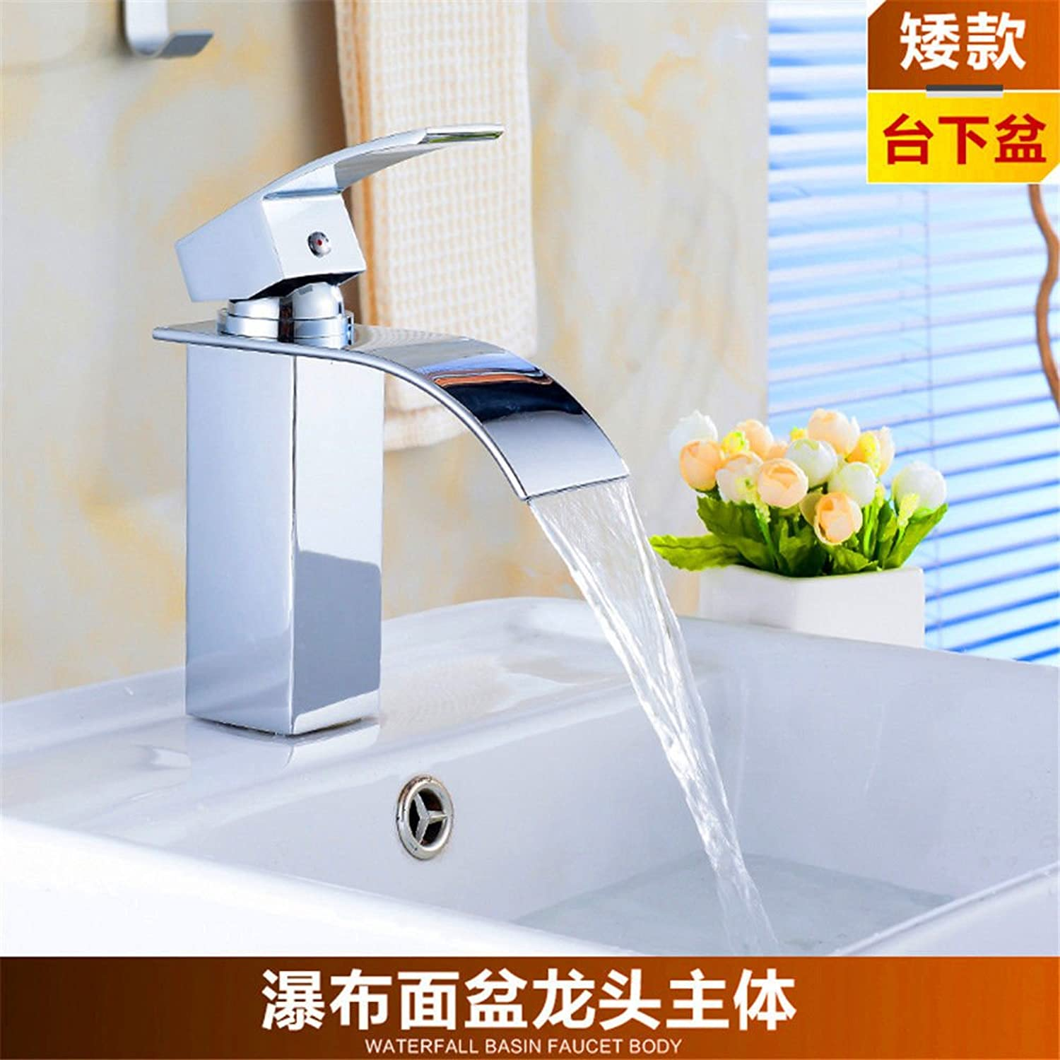 AQMMi Basin Taps Bathroom Sink Faucet Brass Hot and Cold Water Flat Mouth Waterfall Single Hole Single Lever Bathroom Sink Faucet Basin Mixer Tap