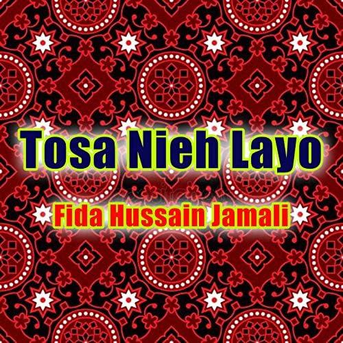 Fida Hussain Jamali