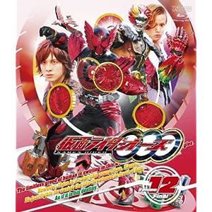 """仮面ライダーOOO(オーズ) VOL.12 [Blu-ray]"""""""