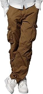 Match Men's Retro Casual Cargo Pants #3357