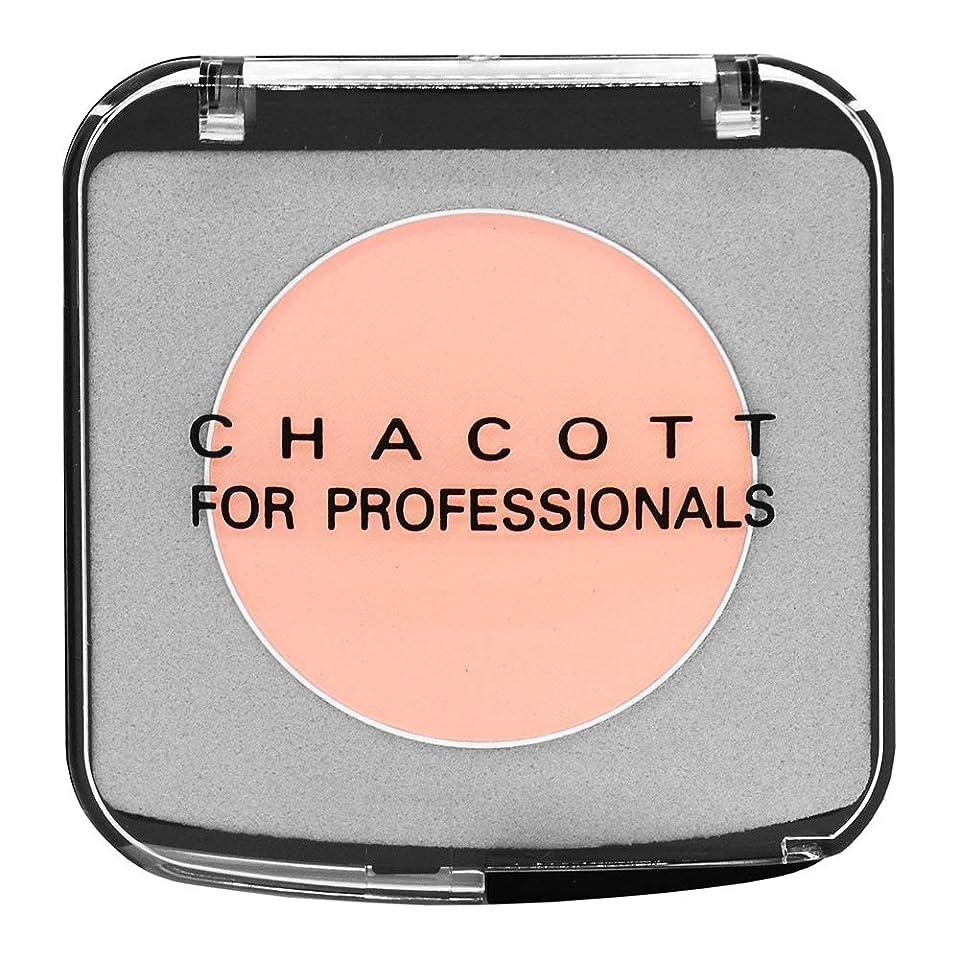 防止耐久名目上のCHACOTT<チャコット> カラーバリエーション 616.サーモン