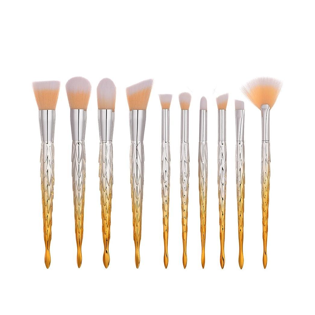 市民直径シアーディラビューティー(Dilla Beauty) 10本セットカラフルなマーメイドメイクブラシセットプラスチックハンドル魚ブラシプロフェッショナルフェイスメイクアップブレンダースポンジパフブラシユニークなレインボーブラシ、ティーンズガールズ女性のための格安プライム (オレンジ - ホワイト)
