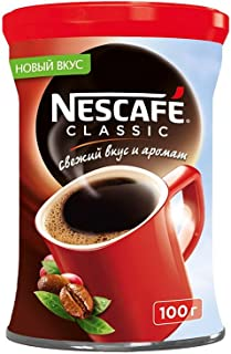 Nescafe Classic Instant Coffee, 100 gram / 3.53 oz. Imported from Russia