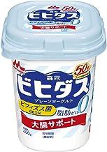 [冷蔵] 森永乳業 ビヒダスBB536 プレーンヨーグルト脂肪0 400g