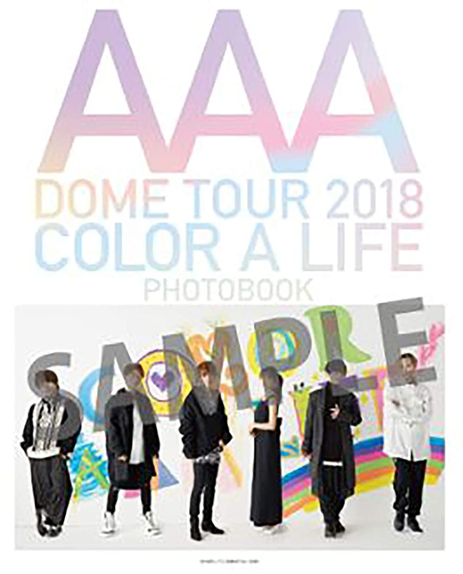 精査月曜測定可能AAA DOME TOUR 2018 COLOR A LIFE PHOTOBOOK