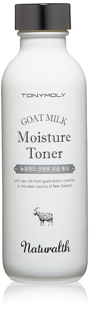 変化社員ホラーTONY MOLY ナチュラルス 山羊 ミルク 保湿 化粧水 トナー Naturalth Goat Milk Moisture Toner 韓国コスメ 韓国 コスメ トニーモリー