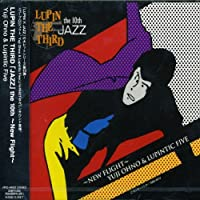 Lupin the Third Jazz the 10th by Yuji Ohno & Lupintic Five (2006-05-02)