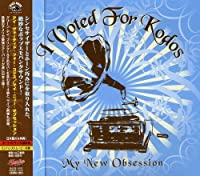 My New Obsession by I Voted for Kodos (2006-07-11)