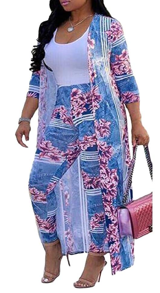 シリアル衣装頑固なレディースセクシープリント3ピースアウトフィットジャンパーロングスリーブトップスパンツ