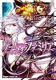 ゲーム オブ ファミリア-家族戦記- 05 (ドラゴンコミックスエイジ)