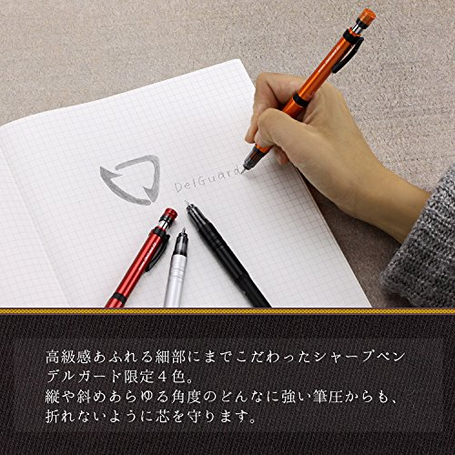 『ゼブラ シャープペン デルガード タイプLx 0.5 限定色 メタリックレッド A-MA86-Z-MTR』の4枚目の画像