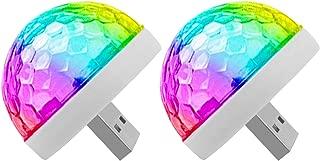 TrendBox USB Mini Disco Party Light DC 5V LED Disco Ball - 2 Pack