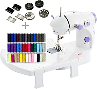 Electric Sewing Machine, Embroidery Machine Sewing Machines for Beginners, Double Speed Control, with Foot Pedal Working L...