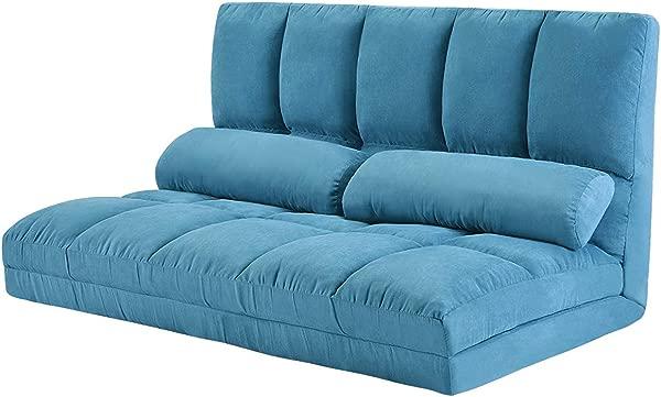 双人躺椅沙发椅子地板沙发带两个枕头蓝色