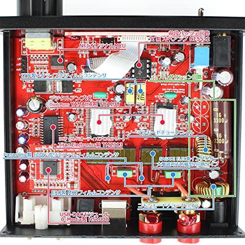 『FX-AUDIO- YD-202J『ブラック』YDA138デジタルアンプIC搭載デュアルモノラル駆動式デジタルプリメインアンプ』の4枚目の画像