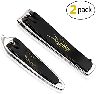 Nail Clipper Set, Liangery Slant Side Edge Toenail Clippers Set Large Fingernail Clippers Set Curved Finger Toe Nail Clippers Sharp Nail Cutter Trimmer Scissors for Men Womens Thick Nails 3.27 inch