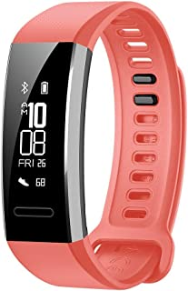 Huawei Band 2 Pro All-in-One Activity Tracker Smart Fitness Wristband | GPS | Multi-Sport Mode| Heart Rate | Sleep Monitor | 5ATM Waterproof, Red (US Warranty)