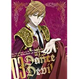 Dance with Devils BD 3 *初回生産限定版 [Blu-ray]