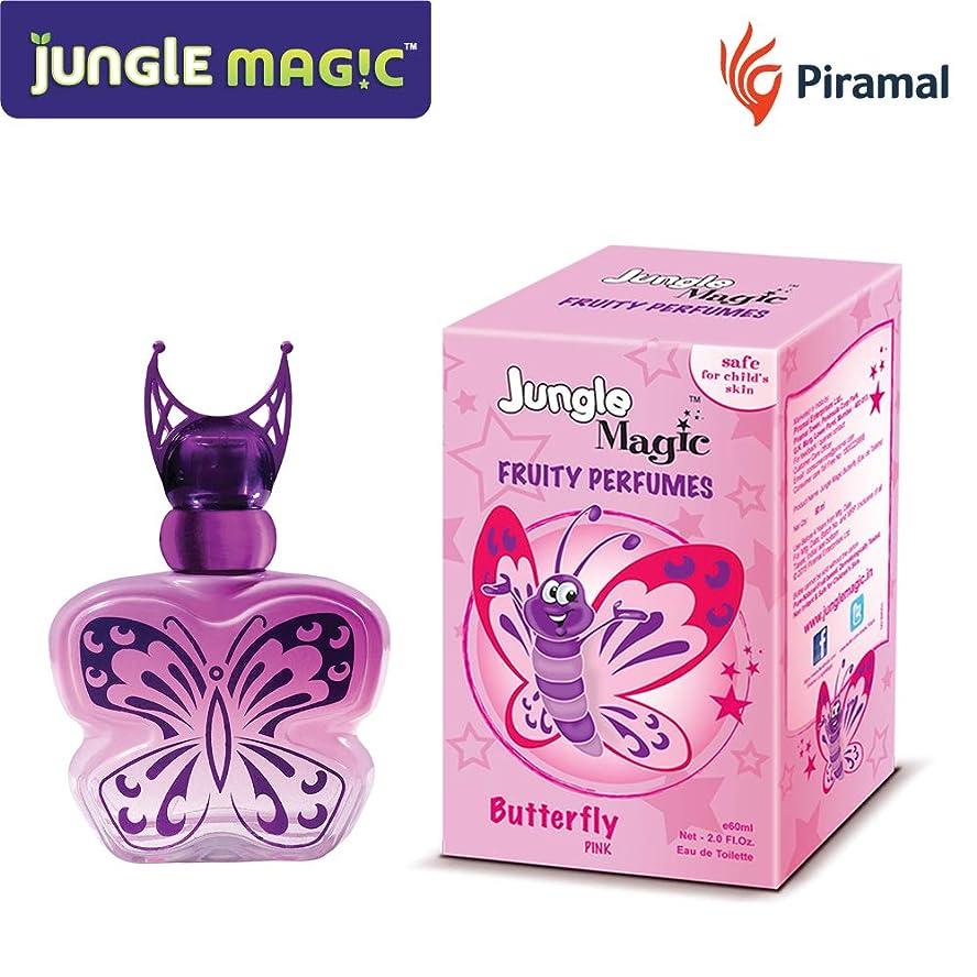 メディック給料立ち向かうJungle Magic Fruity Perfume, Butterfly Pink, 60 ml