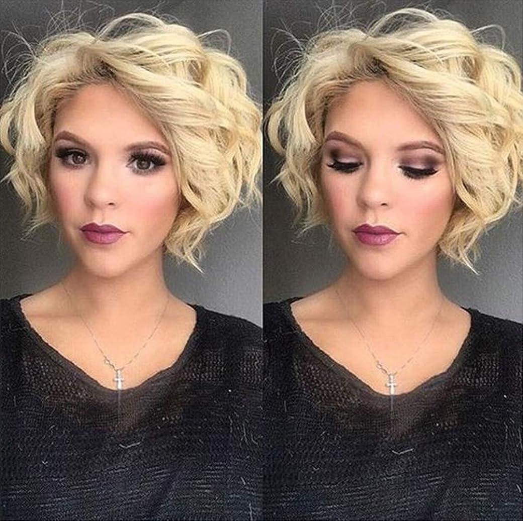 メンバーダーリン分類かつら女性耐熱短髪混色カール人工毛フルヘアかつらゴールド32センチ
