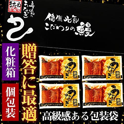 ますよね ニホンウナギ カット 400g (100g×4) うなぎ蒲焼 ウナギ蒲焼 タレ山椒付き